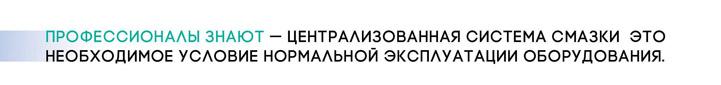 проф.знают